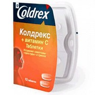 Колдрекс (Coldrex) таб. №12